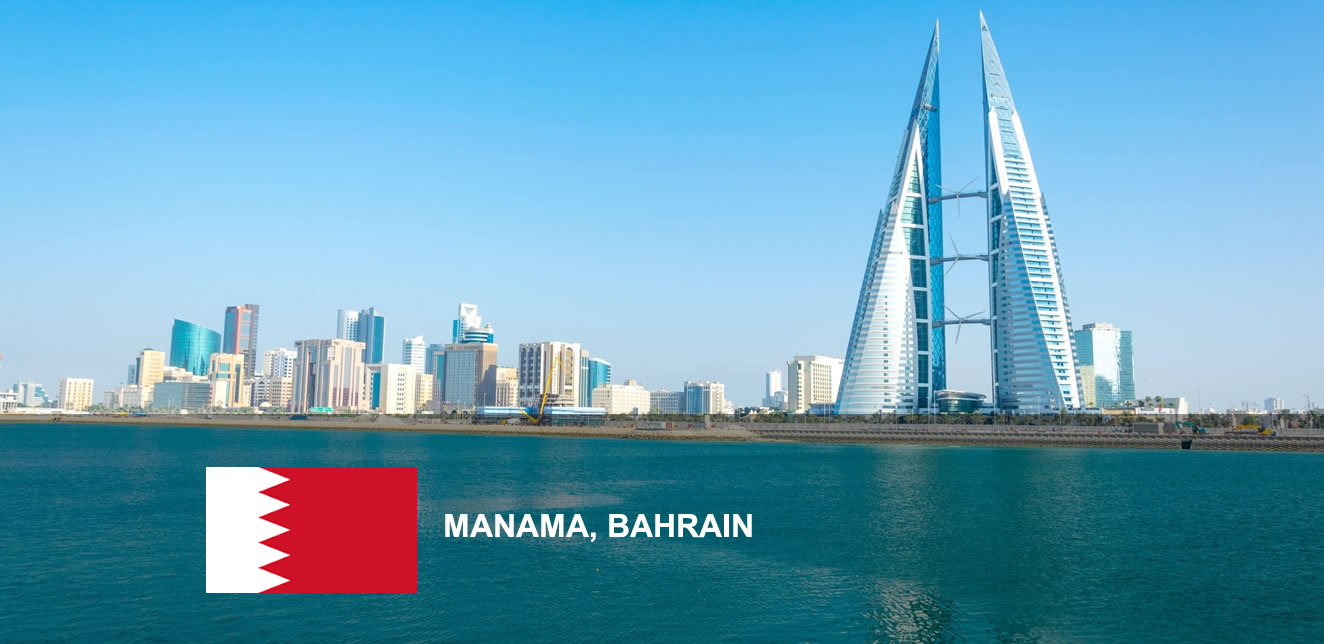 17th – 18th January 2020 Junior World Cup Manama Bahrain